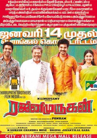 Rajini Murugan 2016 Tamil Full Movie Download In Hindi 720p