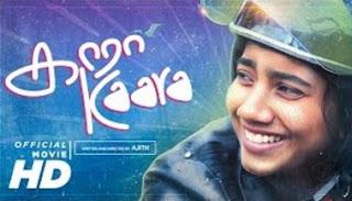 Kaara – A Tamil Short Film