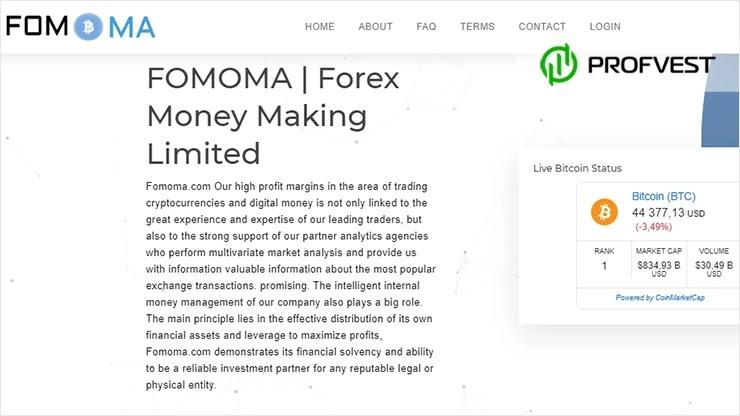 Fomoma обзор и отзывы проекта