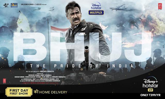 Ajay Devgan की आने वाली फिल्म Bhuj डिजनी प्लस हॉटस्टार पर होगा रिलीज।