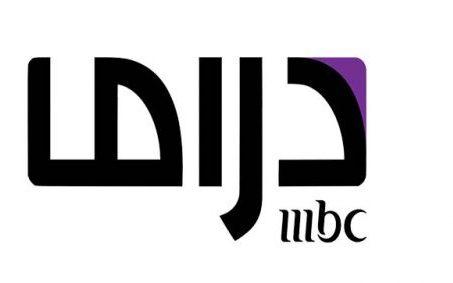 مشاهدة قناة ام بى سى دراما بث مباشر-mbc drama live