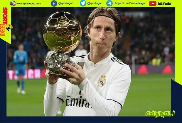 الكرة الذهبية,لوكا مودريتش,لوكا مودريتش يفوز بالكرة الذهبية,مودريتش يفوز بالكرة الذهبية,جائزة الكرة الذهبية,الكرة الذهبية 2018,لوكا مودريتش يفوز بالكرة الذهبية لسنة 2018,مودريتش والكرة الذهبية,لوكا مودريتش يفوز بجائزة الكرة الذهبية 2018,مودريتش,الكرة الذهبية 2019,لوكا مودريتش الكرة الذهبية,لوكا مودريتش يتوج بالكرة الذهبية 2018,تتويج لوكا مودريتش بجائزة الكرة الذهبية,فوز مودريتش بالكرة الذهبية,الكرة الذهبية مودريتش,تتويج مودريتش بالكرة الذهبية
