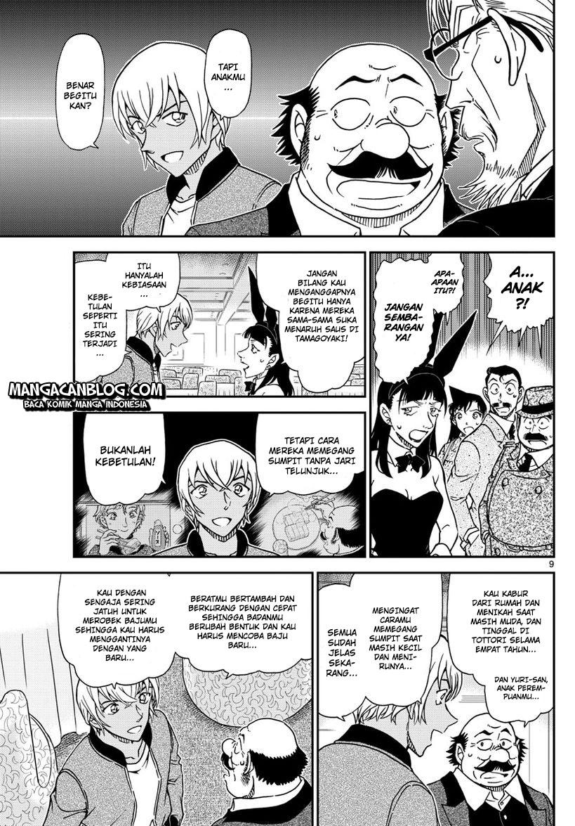 Detective Conan Chapter 1012-9