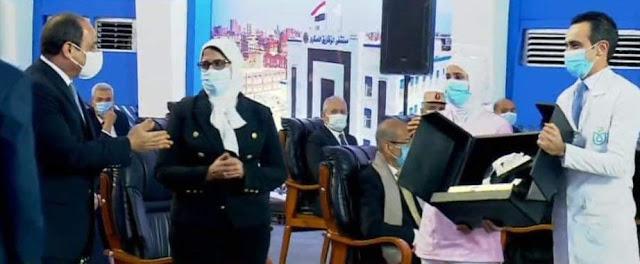 وزيرة الصحة تعرض جهود القطاع الصحي في مواجهة جائحة فيروس كورونا المستجد وتوجه الشكر للرئيس السيسي لدعمه الكبير  للمنظومة الصحية في مصر