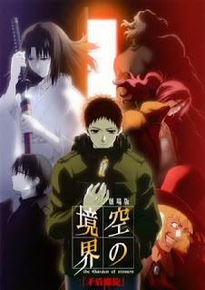 Kara no Kyoukai 5: Mujun Rasen Legendado Download