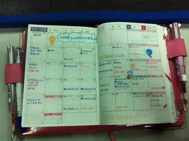 12月手帳分享