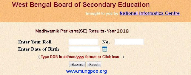 West Bengal Madhyamik Pariksha Class 10 Results 2018 to be declared on June first week