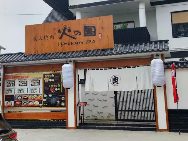 Địa chỉ Nhà hàng Hinokuni BBQ: 72-73 Song Hành, An Phú, Quận 2