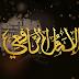 Imam Syafi'i dan Fitnah Syiah