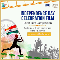 https://www.careerbhaskar.com/2019/08/independence-day-celebration-film-short-film-competition.html