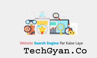 new blog ko search engine me kaise laye