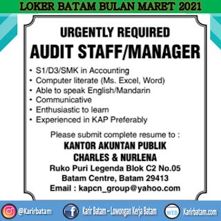 Lowongan Kerja Audit Staff/Manager (Maret 2021)