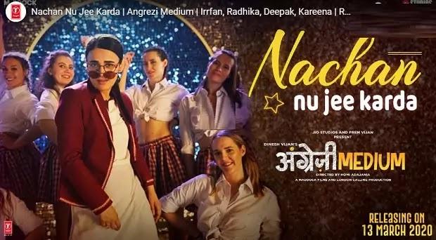 नाचन नू Nachan Nu जी करदा Jee Karda Lyrics in hindi-Romy/Angrezi medium