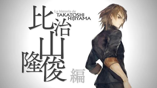 Análisis 13 Sentinels: Aegis Rim para PS4 Takatoshi Hijiyama