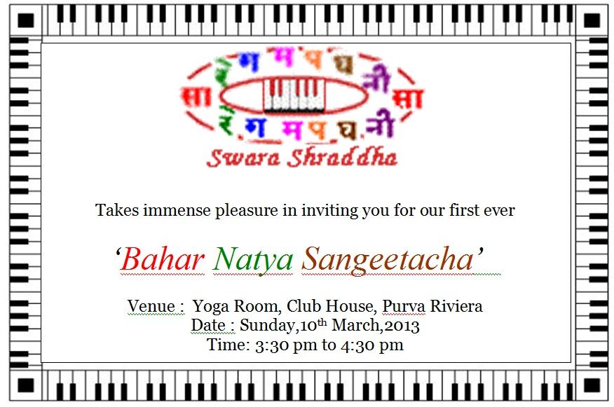Shraddha S Musical Journey Bahar Natya Sangeetaacha