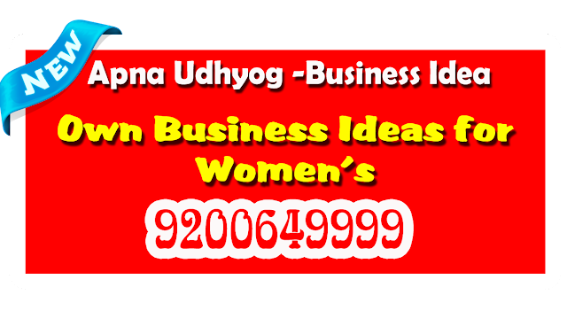 Own Business Ideas For Women