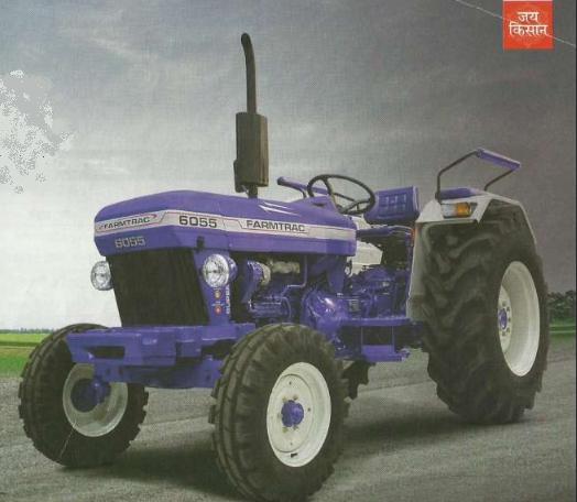 Farmtrac 6055 Related Keywords & Suggestions - Farmtrac 6055 Long