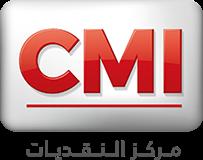 cmi-recrute-plusieurs-profils- maroc alwadifa