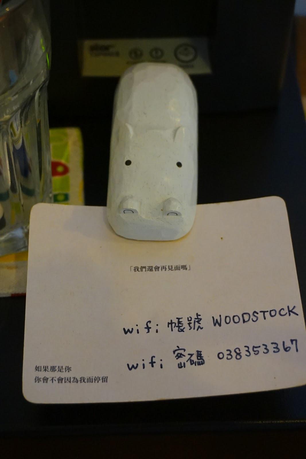 IMG_3617-beautyanxiety.com-hualien-desserts-woodstock-pancake