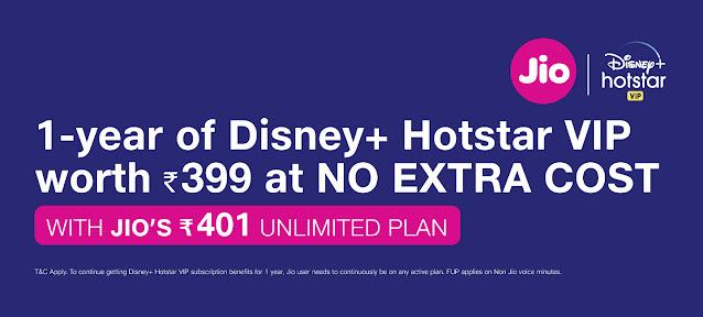 Jio Offer- 1 Year Disney+ Hotstar VIP Membership