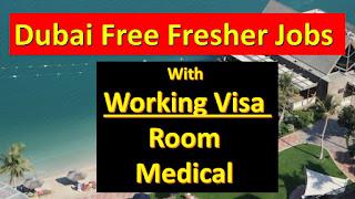 Dubai fresher Jobs, Fresher Jobs in Dubai, Dubai jobs,  Dubai free jobs, Free fresher Jobs, Free dubai jobs,