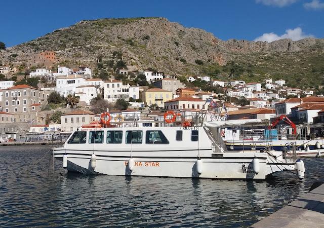 Απαγόρευση απόπλου επιβατηγού πλοίου με προορισμό την Ερμιόνη