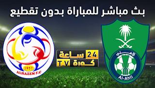 مشاهدة مباراة الاهلي والحزم بث مباشر بتاريخ 26-10-2019 الدوري السعودي