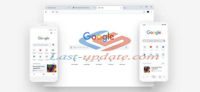 تحميل برنامج جوجل كروم للكمبيوتر