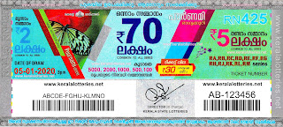 "Keralalotteries.net, ""kerala lottery result 5 1 2020 pournami RN 425"" 5th January 2020 Result, kerala lottery, kl result, yesterday lottery results, lotteries results, keralalotteries, kerala lottery, keralalotteryresult, kerala lottery result, kerala lottery result live, kerala lottery today, kerala lottery result today, kerala lottery results today, today kerala lottery result,5 1 2020, 5.1.2020, kerala lottery result 5-1-2020, pournami lottery results, kerala lottery result today pournami, pournami lottery result, kerala lottery result pournami today, kerala lottery pournami today result, pournami kerala lottery result, pournami lottery RN 425 results 05-01-2020, pournami lottery RN 425, live pournami lottery RN-425, pournami lottery, 5/1/2020 kerala lottery today result pournami, pournami lottery RN-425 05/01/2020, today pournami lottery result, pournami lottery today result, pournami lottery results today, today kerala lottery result pournami, kerala lottery results today pournami, pournami lottery today, today lottery result pournami, pournami lottery result today, kerala lottery result live, kerala lottery bumper result, kerala lottery result yesterday, kerala lottery result today, kerala online lottery results, kerala lottery draw, kerala lottery results, kerala state lottery today, kerala lottare, kerala lottery result, lottery today, kerala lottery today draw result, kerala lottery ticket picture"