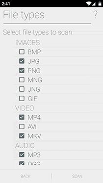 تطبيق Undeleter لاستعادة الملفات المحذوفة على الأندرويد بدون روت - صورة لقطة شاشة (4)