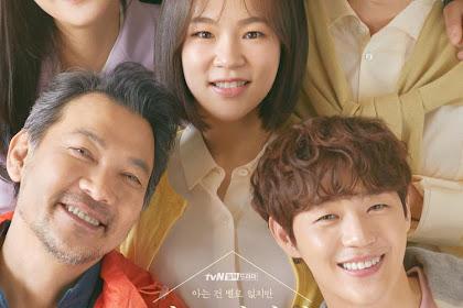 DOWNLOAD DRAMA KOREA MY UNFAMILIAR FAMILY EPISODE 12 SUBTITLE INDONESIA
