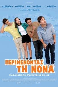 Περιμένοντας τη Νονά / Perimenontas ti Nona (2019) με ελληνικους υποτιτλους