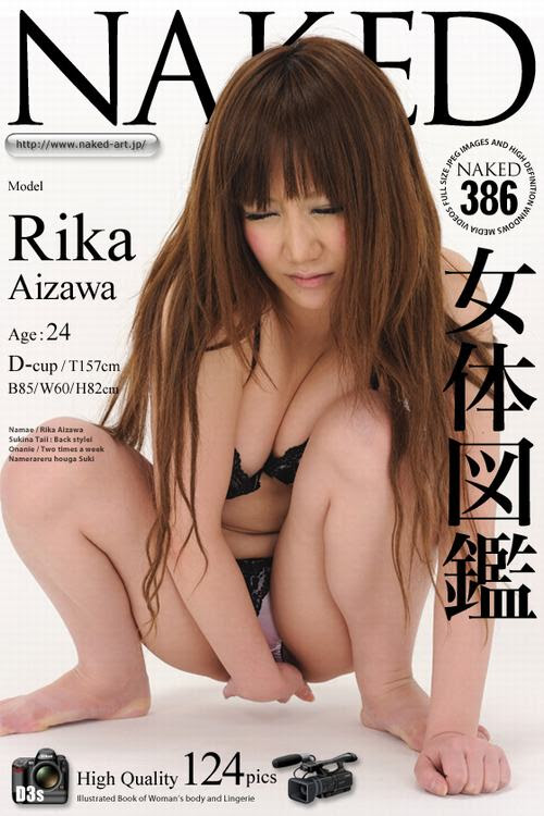 Naked-Art_084_Photo_No.00588_Misae_Fukomoto.rar - Girlsdelta