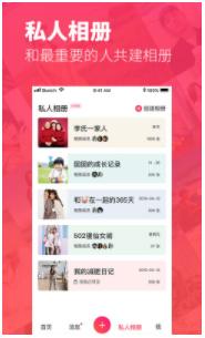 Tải App chỉnh ảnh Trung Quốc mới cực đẹp độc lạ 美图秀秀 không kém gì Xingtu Android / IOS