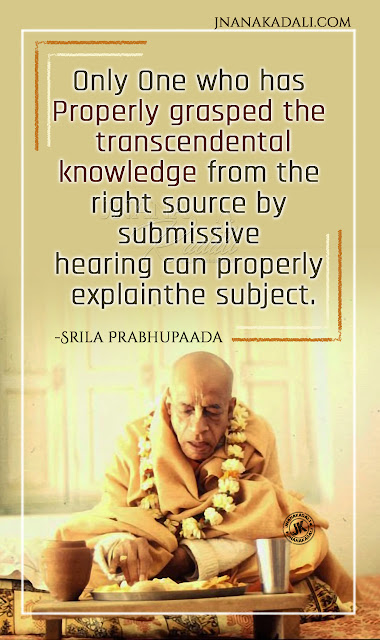 english quotes, srila prabhupada quotes about success of life in english, english nice daily motivational quotes