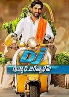 http://www.hindidubbedmovies.in/2017/12/dj-duvvada-jagannadham-2017-watch-or.html
