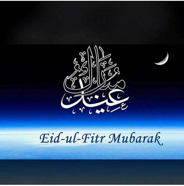 Gambar Ucapan Selamat Idul Fitri Lucu