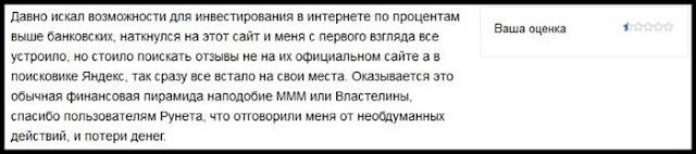 ruswitz.ru отзывы о сайте