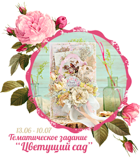 http://www.bee-shabby.ru/2017/06/blog-post_82.html