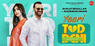 Yaari Tod Deni Lyrics in Hindi Surjit Bhullar