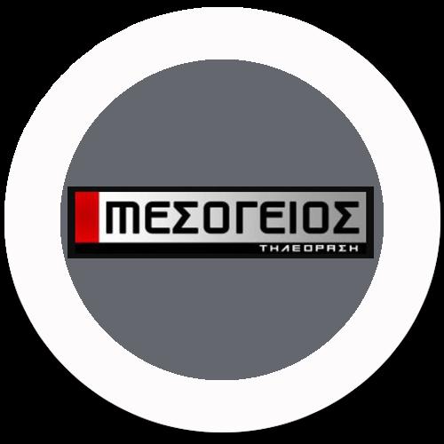 https://mesogeiostv.gr/?page_id=279
