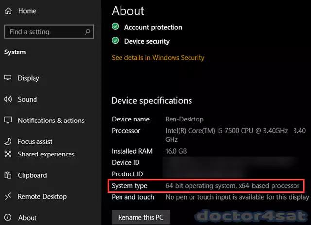 هل أقوم بتشغيل Windows 64 بت أم 32 بت؟