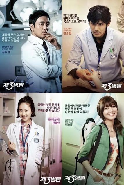 Sinopsis The 3rd Hospital Episode 1 - Episode Terakhir