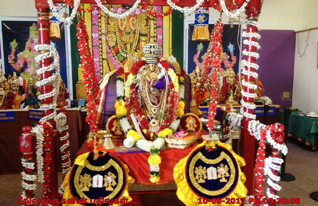 Balaji Temple Hillsboro