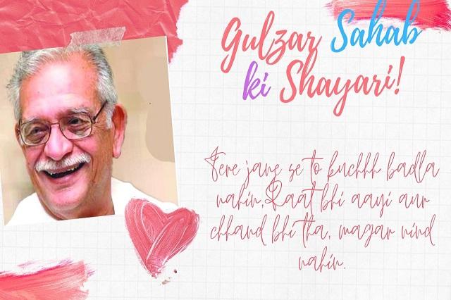 Gulzar Sahab ki Shayari