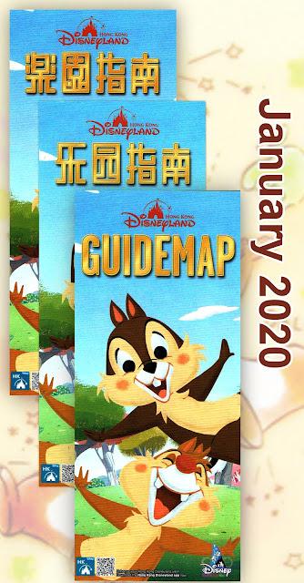 香港迪士尼樂園 樂園指南(2020年1月), 鋼牙, 大鼻, Guide Map of Hong Kong Disneyland (January, 2020), Chip & Dale