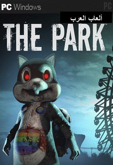 تحميل لعبة the park,تحميل لعبة jurassic park the game,مضغوطة jurassic park the game كيفية تحميل لعبة,تحميل لعبة death park مجانا,تحميل لعبة jurassic park,تحميل لعبة death park للكمبيوتر,تحميل لعبة death park مجانا و كاملة,تحميل لعبة death park مجانا للحاسوب,تنزيل لعبة death park,تحميل لعبة jurassic park للكمبيوتر