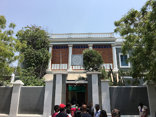 Entry gate to Sri Aurobindo Ashram in Pondicherry