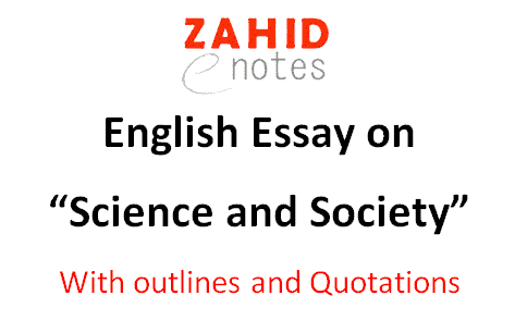 english essay on science and society for class 12 2nd year
