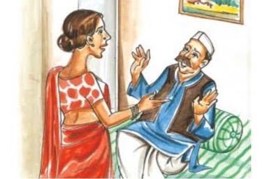 हिंदी कहानी- अकबरी लोटा   Hindi Story- Akbari Lota